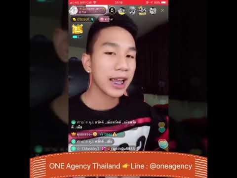Download ONE+ ปาย  BIGO Live Thailand