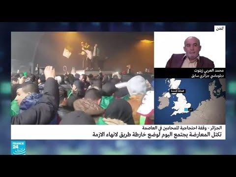 الجزائر: العربي زيتوت يحذر من خطوات -للتصعيد- إن رفضت السلطة مطالب المتظاهرين  - نشر قبل 23 ساعة
