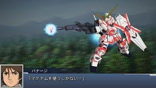 Super Robot Wars DD Unicorn Gundam(Añadido 5 de Ataque de los Ataques de