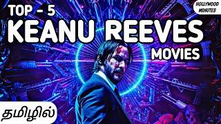 Top - 5 Keanu Reeves Movies in Tamil Dubbed   Tamil Dubbed Keanu Reeves Hollywood Movies