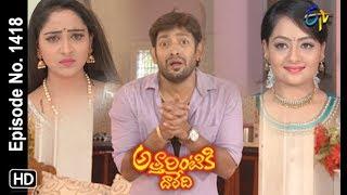 Attarintiki Daredi | 21st  May 2019 | Full Episode No 1418 | ETV Telugu