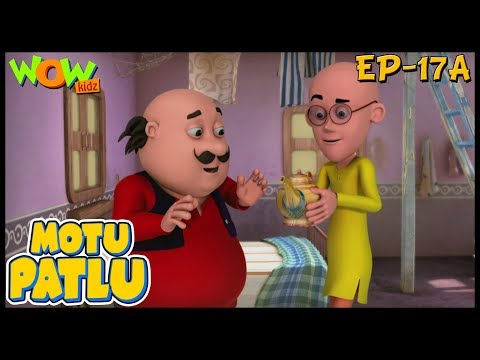 Kids  Motu Patlu In Hindi  Kids s  Animated Series  Ep -17A  Wow Kidz