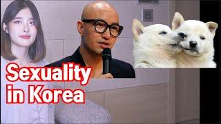 Korea's Gender Culture | Korea's Religion