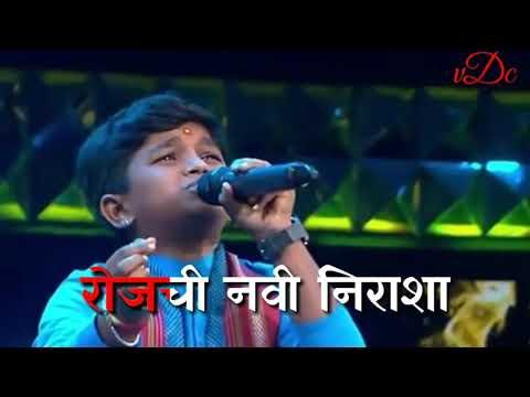 Devak Kalji Re Mazya Marathi Status