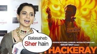Kangana Ranavat's Unbelievable Reaction On Thackray Vs Manikarnika CLASH at Box Office