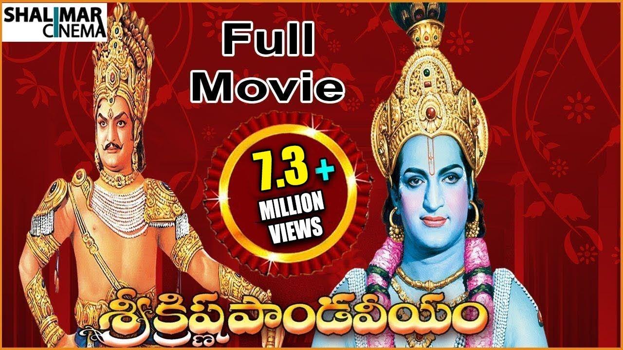 Sri Krishna Pandaveeyam Full Length Movie Ntr Krvijaya Youtube