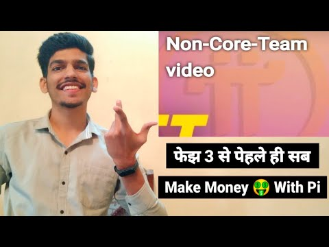 pi-network-new-update-in-hindi:-chance-to-become-pi-content-creator-|-pi-network-phase-3-|-pi-coin