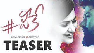 #PK Movie Teaser  | 2020 Latest Telugu Trailers | New Telugu Movie 2020 | Tollywood News Raja