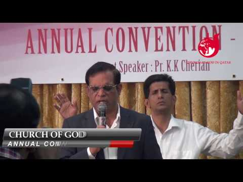 CHURCH OF GOD IN QATAR- ANNUAL CONVENTION 2017- DAY 1