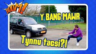 Y Bang Mawr: Mantais Mecanyddol - Aled yn tynnu car! | Mechanical Advantage Experiment | Boom! S4C