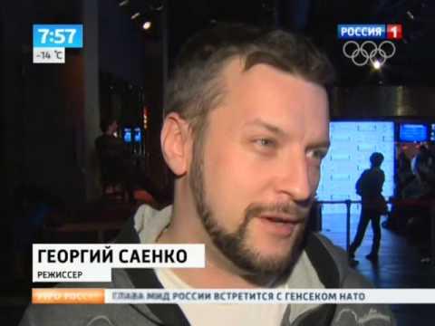 Россияне сняли фильм ужасов