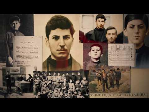 Трейлер — «Русские грузины. Фильм первый»