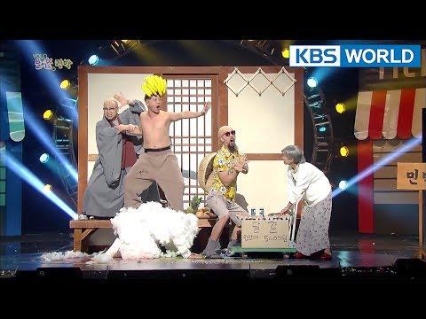 YOLO Inn | 욜老 민박 [Gag Concert / 2018.01.13]