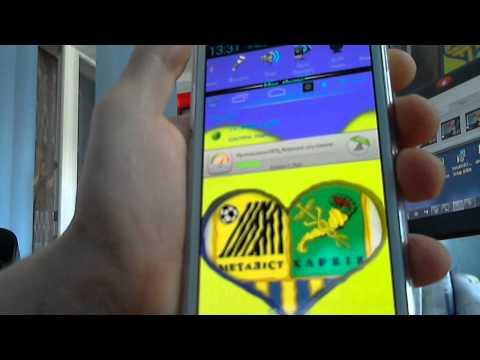 Бут анимация, шторка и обои на андроид Металлист Note II