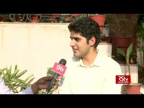 UPSC Topper Kanishk Kataria (Rank 1) spells out his success story to RSTV