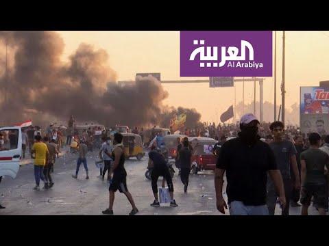 مخاوف في العراق من عدم قدرة الحكومة إعلان نتائج التحقيقات في  - نشر قبل 4 ساعة