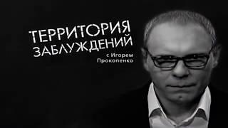 Документальный фильм / Древние космонавты