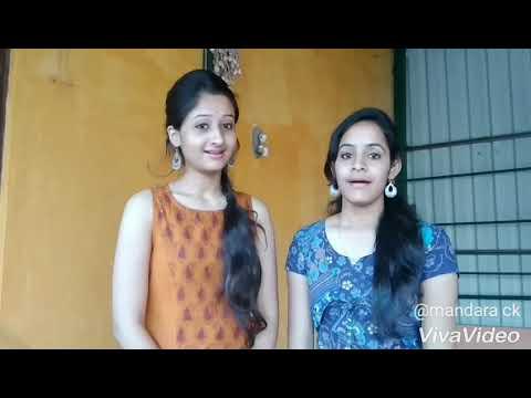 Teredide Mane O Baa Atithi by Mandara C K and Chaitra Bhat