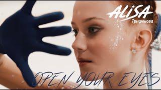 OPEN YOUR EYES Alisa Trifonova English Version Original