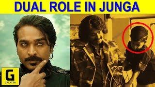 Junga And Ranga – Vijay Sethupathi In Dual Roles | Makkal Selvan | Madonna Sebastian | Sayyeshaa