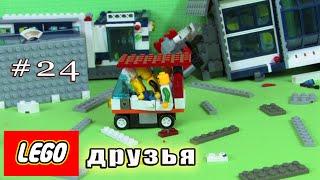 Спасение города или опять на луну!!! #24 | Зомби апокалипсис | LEGO мультфильм