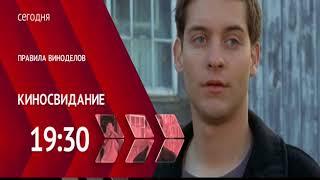 "Уход на профилактику канала ""Родное Кино"" (Россия, 17.01.2018)"