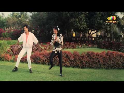 Gharana Mogudu Telugu Movie Songs   Hey...