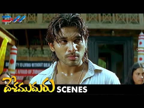 Allu Arjun Fights for Hansika | Desamuduru Telugu Movie Scenes | Ali | Puri Jagannadh