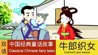 本片运用一些幽默风趣的方式将中国一年各节庆,习俗的来历放入动画片中,...