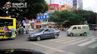 中國 福建 福州 街景 景城大酒店  三坊七巷 中國歷史文化名街 Bt -V3 k0916