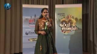 Kanagaraja Saghana : SSS4 : Super singers 2013