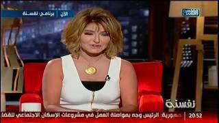 #نفسنة| علا غانم تحكى اسرارها فى مسلسل أبو البنات