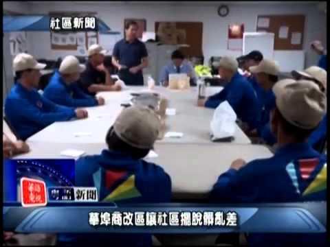 Sino TV News (5/21/15)