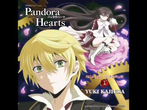 Pandora hearts OST 15 - Will DOWNLOAD MP3