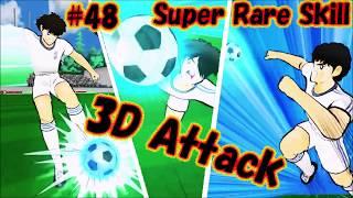 Captain Tsubasa Skill - 3D Attack (Tsubasa Ozora) #48