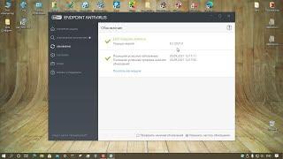 Тестирование ESET Endpoint Antivirus 8.1.2031.0