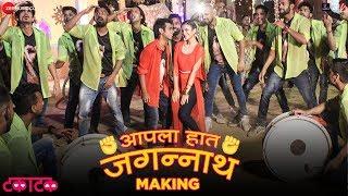 Aapla Haat Jagannath Making | Takatak | Anand Shinde | Prathamesh Parab & Ritika Shrotri
