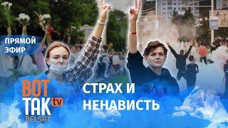 Четвертый день протестов в Беларуси, 12 августа (по-белорусски, без перевода)