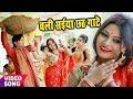 2018 का सबसे हिट छठ गीत - चली ना सईया छठ घाटे  - Abhishek Mishra Deewana - Chhath Geet