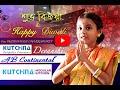 HAPPY DIWALI | Vijoya dashami | WhatsApp status Diwali special | Kutchina | Devanshi | Happy Dashera Whatsapp Status Video Download Free