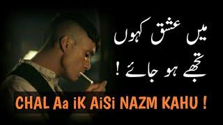 Chal Aa ik Aisi Nazm Kahu | Amir Ameer