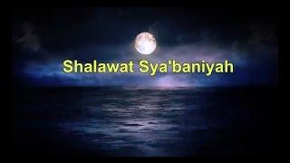 [5.38 MB] Shalawat Syabaniyah