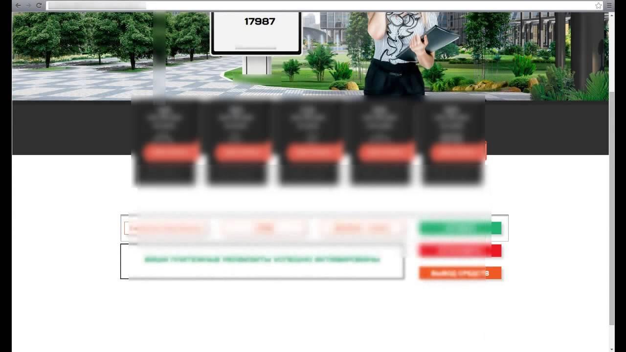 Уникальный сервис для заработка денег в интернете!|сервис по автоматическому заработку