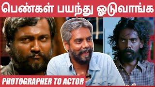 Actor Rams | Nan Maahan Alla | Jigirthanda