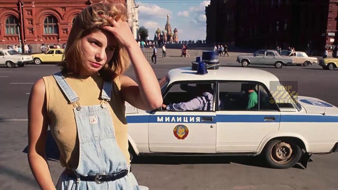 Как мы Одевались в 90 е, Мода Восьмидесятых 90 тых! - YouTube
