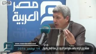 مصر العربية | مستشار وزير الزراعة يكشف خطورة فطر الارجوت على صحة الإنسان والحيوان