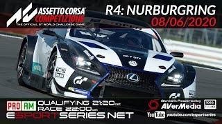 ESPORTSERIES.NET | GT3 2020 S2 | R4 | NURBURGRING
