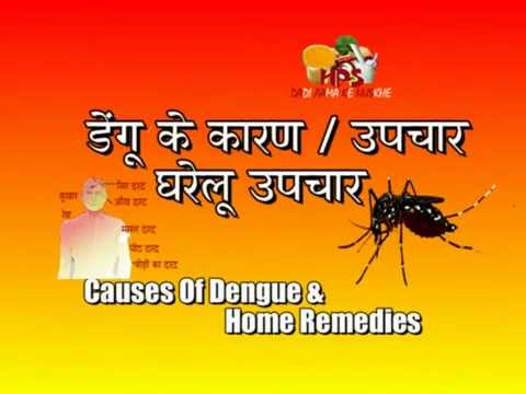 Hello Doctor: Dengue Fever | 6th June 2017 | Full Episode from YouTube · Duration:  24 minutes 8 seconds