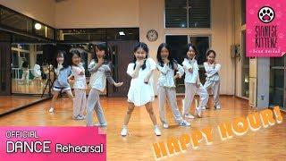 HAPPY HOUR! - Siamese Kittenz 【Dance Rehearsal】