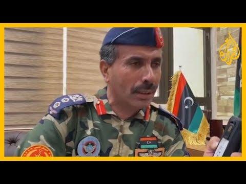 ???? لحظة إعلان العقيد محمد قنونو سيطرة قواته على كامل الحدود الإدارية للعاصمة طرابلس  - نشر قبل 3 ساعة